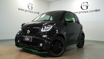 smart fortwo 3ªs. fortwo electric drive Passion